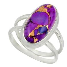 7.62cts purple copper turquoise 925 sterling silver ring jewelry size 8.5 r42209