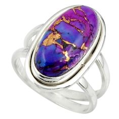 7.88cts purple copper turquoise 925 sterling silver ring jewelry size 7 r42205