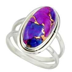 7.88cts purple copper turquoise 925 sterling silver ring jewelry size 8 r42201