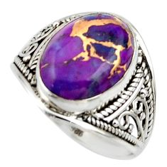 5.90cts purple copper turquoise 925 sterling silver ring jewelry size 8 r44924