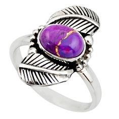 3.16cts purple copper turquoise 925 sterling silver ring jewelry size 9 d46115