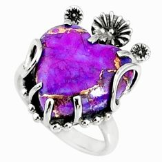 11.69cts purple copper turquoise heart 925 silver heart ring size 6 r67512