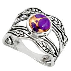 3.16cts purple copper turquoise silver solitaire leaf charm ring size 9 r36941