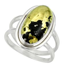 7.60cts pyrite in magnetite (healer's gold) 925 silver ring size 8 r42235