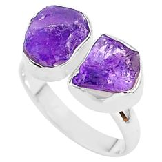 9.56cts rough natural amethyst raw silver adjustable ring size 8 t35065