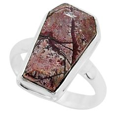 Silver 7.94cts coffin natural sonoran dendritic rhyolite ring size 7.5 r96109