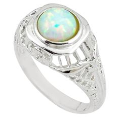 Silver 1.34cts pink australian opal (lab) solitaire ring size 7 a89158 c24633