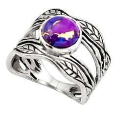 Silver 2.93cts purple copper turquoise solitaire leaf charm ring size 7 r36943