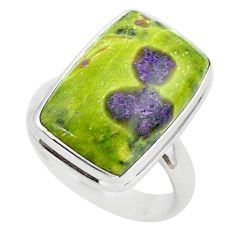 9.05cts solitaire atlantisite stichtite-serpentine 925 silver ring size 6 t39421