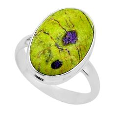 12.85cts solitaire atlantisite stichtite-serpentine silver ring size 10 t39022