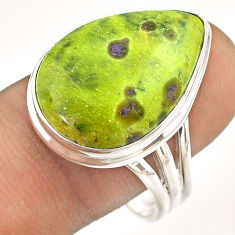 15.71cts solitaire atlantisite stichtite-serpentine silver ring size 10 t54344