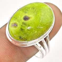 14.47cts solitaire atlantisite stichtite-serpentine silver ring size 10 t54350