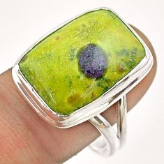 14.12cts solitaire atlantisite stichtite-serpentine silver ring size 10 t54358