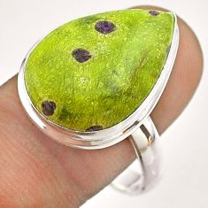 14.19cts solitaire atlantisite stichtite-serpentine silver ring size 11 t54359