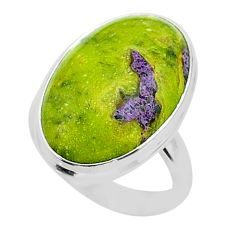 13.09cts solitaire atlantisite stichtite-serpentine silver ring size 6 t39023