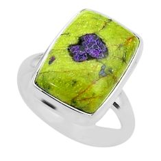 9.99cts solitaire atlantisite stichtite-serpentine silver ring size 6 t39040