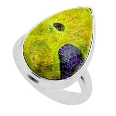 12.45cts solitaire atlantisite stichtite-serpentine silver ring size 6 t39060