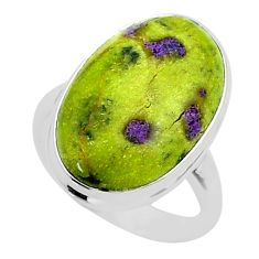13.77cts solitaire atlantisite stichtite-serpentine silver ring size 7 t39025