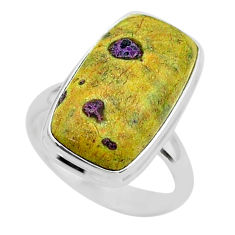 11.66cts solitaire atlantisite stichtite-serpentine silver ring size 7 t39034