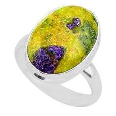 11.21cts solitaire atlantisite stichtite-serpentine silver ring size 8 t39021