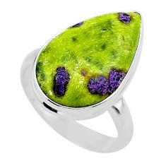 12.43cts solitaire atlantisite stichtite-serpentine silver ring size 8 t39048