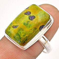 12.83cts solitaire atlantisite stichtite-serpentine silver ring size 9 t54330