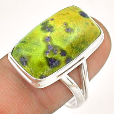 14.28cts solitaire atlantisite stichtite-serpentine silver ring size 9 t54341