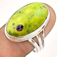 16.12cts solitaire atlantisite stichtite-serpentine silver ring size 9 t54360