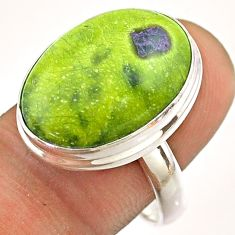 13.28cts solitaire atlantisite stichtite-serpentine silver ring size 9 t54547