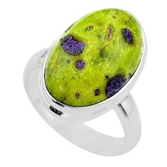 11.66cts solitaire atlantisite stichtite-serpentine silver ring size 6.5 t39024