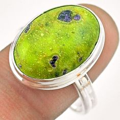 12.83cts solitaire atlantisite stichtite-serpentine silver ring size 9.5 t54345