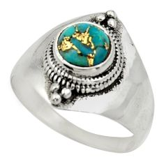 2.42cts solitaire blue copper turquoise 925 sterling silver ring size 8.5 r40862