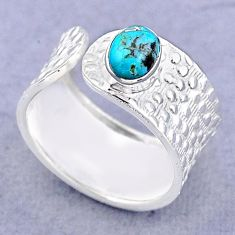 1.63cts solitaire blue copper turquoise silver adjustable ring size 7.5 t47432