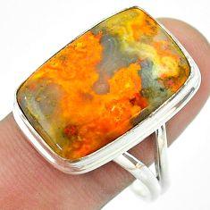 17.69cts solitaire bumble bee australian jasper 925 silver ring size 11 t54209