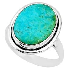 9.61cts solitaire green arizona mohave turquoise 925 silver ring size 7.5 t1576