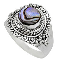 2.91cts solitaire natural abalone paua seashell 925 silver ring size 8.5 r49509