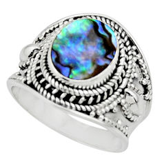 4.71cts solitaire natural abalone paua seashell 925 silver ring size 8.5 r51976