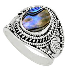 4.55cts solitaire natural abalone paua seashell 925 silver ring size 8.5 r51982