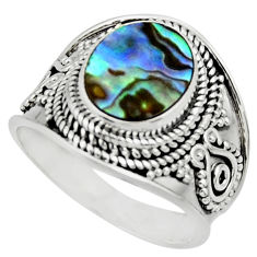 4.71cts solitaire natural abalone paua seashell 925 silver ring size 8.5 r51991