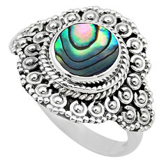 3.12cts solitaire natural abalone paua seashell 925 silver ring size 6.5 t20129