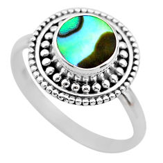 2.13cts solitaire natural abalone paua seashell 925 silver ring size 8.5 t20145