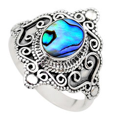 2.23cts solitaire natural abalone paua seashell 925 silver ring size 9.5 t20290