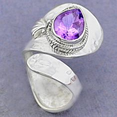 4.47cts solitaire natural amethyst 925 silver adjustable ring size 6 t8757