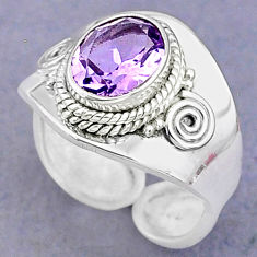 3.26cts solitaire natural amethyst 925 silver adjustable ring size 7 t8799