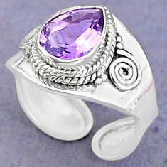 4.02cts solitaire natural amethyst 925 silver adjustable ring size 8 t8785
