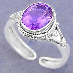 3.92cts solitaire natural amethyst 925 silver adjustable ring size 9 t8796