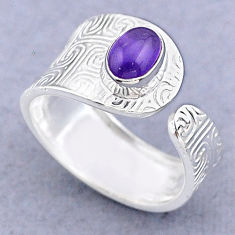 1.43cts solitaire natural amethyst 925 silver adjustable ring size 7.5 t47392