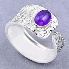 1.45cts solitaire natural amethyst 925 silver adjustable ring size 7.5 t47401
