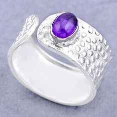 1.47cts solitaire natural amethyst 925 silver adjustable ring size 8.5 t47422