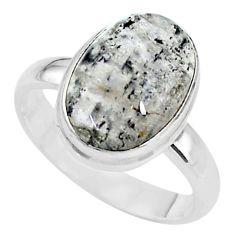 6.31cts solitaire natural black dendritic quartz 925 silver ring size 8 t10480